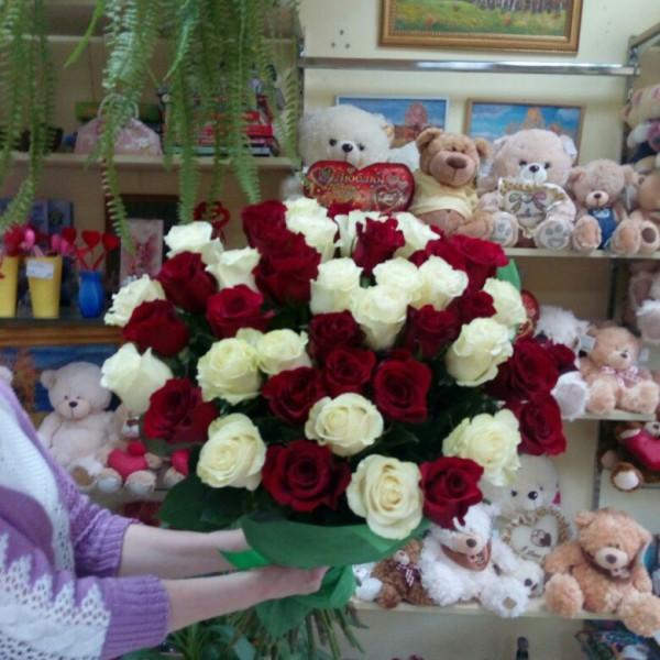Арлекино 45 роз