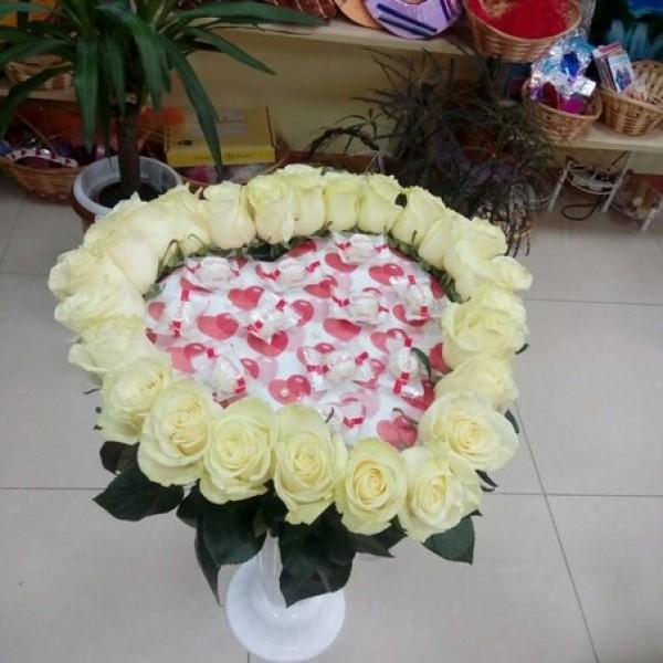 Сердце Амура 2