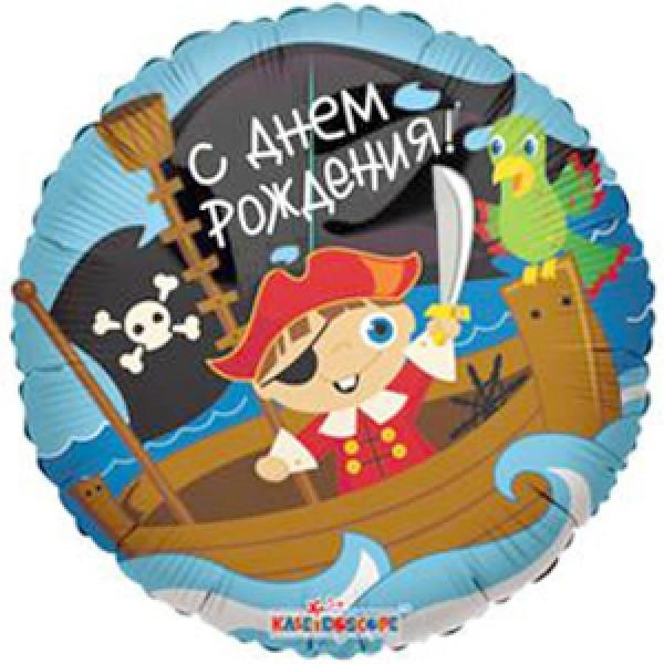 Шар Пираты ДР 18