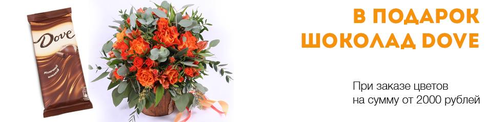 Букет доставка цветов и букетов рязань цветов